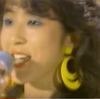 中原めいこさん 80年代中後期、昭和末期を代表する女性シンガーの1人