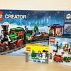 レゴ クリスマスのお買い物♪