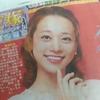 2017/12/14 日刊スポーツより