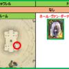 【FF14】トリプルトライアドNPC 高貴なるフリショワレル