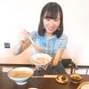 """【ロザリオクロスいまり】静岡の歴史深い""""食""""とは…?"""