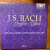 バッハ全集 全部聞いたらバッハ通 CD17 BWV 1027-1029 ビオラダガンバ