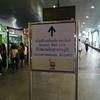 バンコク市内からスワンナプーム空港までARL(エアポートレールリンク)で行ってみた