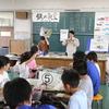 鉄の教室<5年>