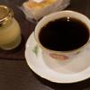 響珈琲 @天満, 大阪 ; ゆずたまプリンうまし