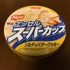 明治「スーパーカップ ソルティバタークッキー」は、濃厚×濃厚×濃厚!