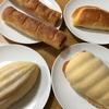 忘却のサチコを見て、イスズベーカリーのパンを食べる