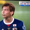 【キリンチャレンジカップ シリア戦】シリアが本気。日本代表は大迫と乾が頭一つ抜けている