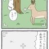 4コマ漫画「カメラ」
