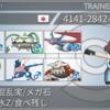 【USM・S15使用構築】コケコナットマンダ