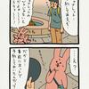 スキウサギin東京ティムニーシー「リストランテ」
