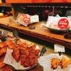 【ベーカリーズキッチン・オハナ】二子玉川の住宅街にある塩パンが人気のパン屋さん