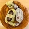 スペイン菓子【ポルボロン】の食べ方をマスターしよう!