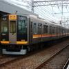 阪神9000系 9203F 【その22】