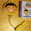 入学式で学用品をもらえるなんて知らなかった!入学後に購入検討したら良かったもの。