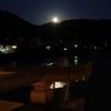 宇治橋から満月を望む(宇治市)