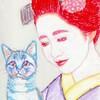 猫と美人図