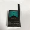 プルームテックは電子タバコの夢を見るのか?