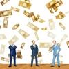 お金持ちの習慣とスピリチュアルの関係