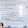 超越数論,ヘックスの数理,遺伝的アルゴリズム(4年ゼミ)