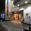 栄の錦で安い店!クラブビルの1階モモガッパはお手頃でおすすめな居酒屋です
