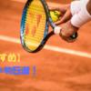 【おすすめ】 テニス小物5選!