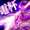 仲間大会のお知らせ ~紫電杯2~ 【第八世代】