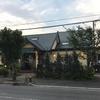 ロケ地「ぼくらの勇気 未満都市2017」嵐の松潤演じるモリの店!「ピッツェリアオオサキ」で絶品イタリアンを食べてきた話。