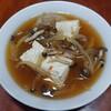 《茹でた野菜汁で栄養たっぷりスープ》体に優しい簡単レシピ