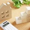 自宅を担保に老後資金を借りることができる「リバースモーゲージ」とは?