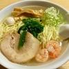 塩麺、すっきり爽快のどごし旨味(らぁ麺 よりみち(港の塩らーめん))