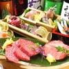 【オススメ5店】岡山市(岡山)にある天ぷらが人気のお店
