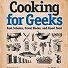 オライリーからギーク向け料理本が刊行される