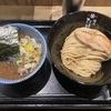 【京都 麺屋たけ井 阪急梅田店】駅ナカ超便利なつけ麺屋さん