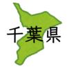 安い薬局ランキング【千葉】地図に基本料をプロットしてみました(2018年)