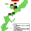沖縄フルスロットる 〜 脱サラレバーON!の沖縄回胴日誌 〜 #11ピータイム石川