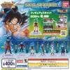 ドラゴンボールヒーローズスキルズフィギュア01  02 400円全6種