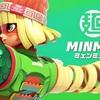 Nintendo Direct 2017.4.13の注目ポイントは新作「ARMS」です!