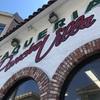 美味しいフレスカが飲めるメキシコ料理店