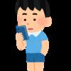 初心者の株取引:61回目(0円)  スマホの速度制限について【爆速ホームページ】