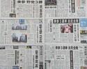 広島再選挙は候補一本化と争点の明確化で野党勝利~自民全敗 直後に出てきたワクチン大規模接種計画