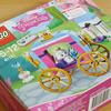 ディズニープリンセス「41141:ロイヤルペット パンプキンの馬車」を購入。