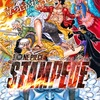 ONE PIECE STAMPEDE感想