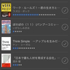 Kindle unlimited 読み放題 は Amazon Book Browser が便利で安心