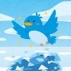 あなたもいつの間にかTwitterからBanされてる?: Search Suggestion Ban調査