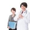 【就職】女性もできる。製薬会社営業(MR)になりたいなら知っておくべきこと30【転職】