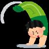 バク転練習法 〜バク転ができる心理学〜