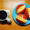4/14(火)たまごパン、ベーコンなすエビトマトスパゲティ