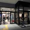 所沢駅にグランエミオ所沢がオープンしました!