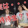 実は特待生だった?!0円で武田塾の勉強方法で京都大学に合格する方法
